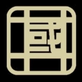 kōki kuиii