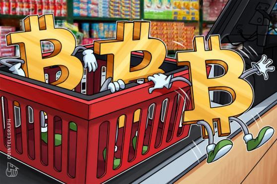 仮想通貨ビットコイン、半減期以降で価格が2倍以上に   BTCの流動性にも変化