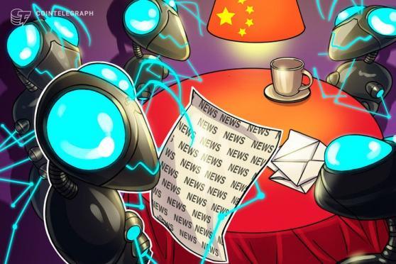中国の複数メディア「ブロックチェーンニュース編集部」を設立=報道
