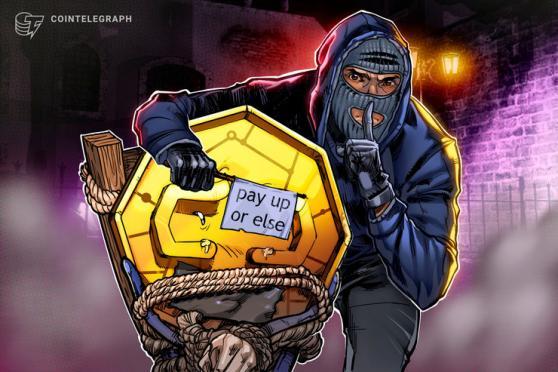米国政府、コロニアル・パイプラインの身代金から200万ドル以上の仮想通貨回収   ビットコインで63.7BTC