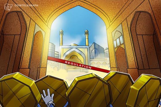 イラン政府、外国でマイニングされた仮想通貨の決済利用禁止を計画か