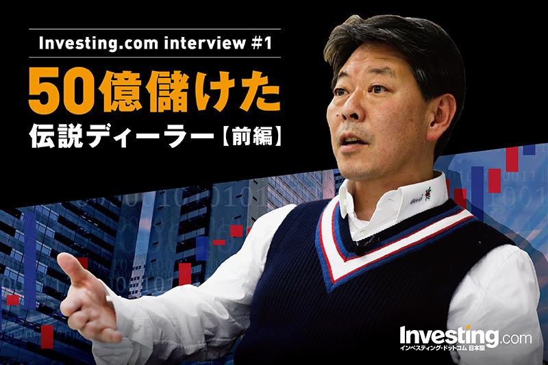 株式市場 - cover